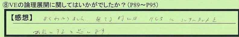05tenkai-hokaidohoroizumigun-watanabe.jpg