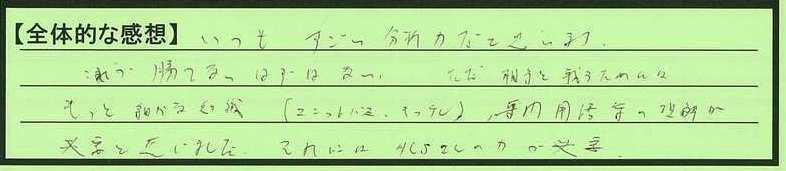 05zentai-hokaidohoroizumigun-watanabe.jpg