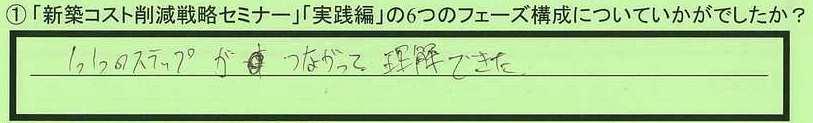 06kousei-fukuokakenkurumeshi-tk.jpg