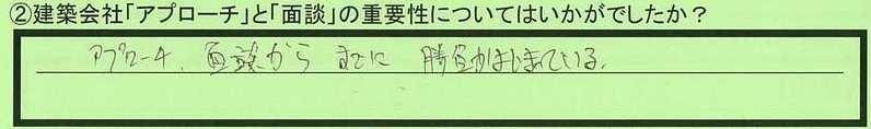 06mendan-fukuokakenkurumeshi-tk.jpg
