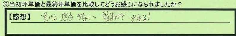 06tanka-fukuokakenkurumeshi-tk.jpg