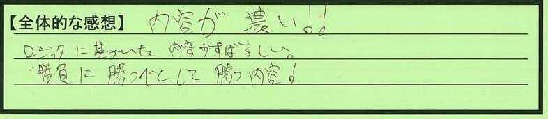06zentai-fukuokakenkurumeshi-tk.jpg