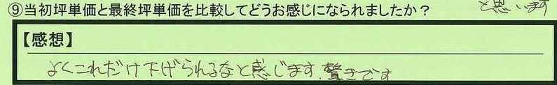 07tanka-tokyotomeguroku-ht.jpg