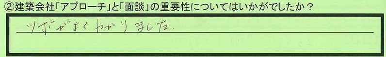 10mendan-oitakenoitashi-mh.jpg