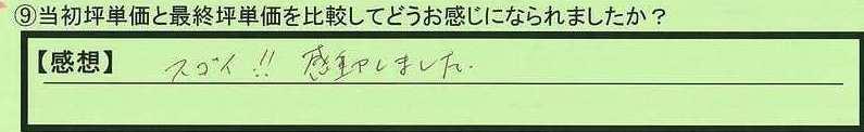10tanka-oitakenoitashi-mh.jpg