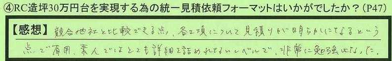13format-tokyotosibuyaku-at.jpg
