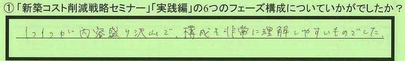 13kousei-tokyotosibuyaku-at.jpg