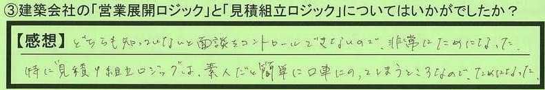 13logic-tokyotosibuyaku-at.jpg