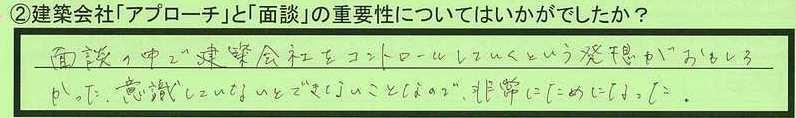 13mendan-tokyotosibuyaku-at.jpg