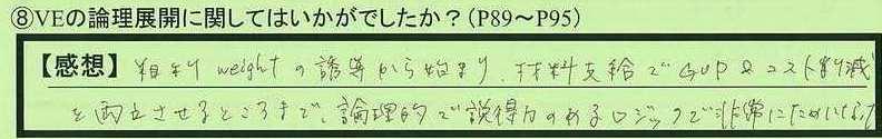 13tenkai-tokyotosibuyaku-at.jpg