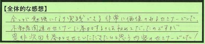 13zentai-tokyotosibuyaku-at.jpg