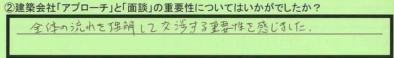 17mendan-tokyotosinjukuku-kimura.jpg