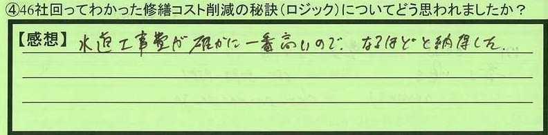 01logic-tokyototoshimaku-aj.jpg