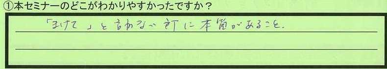 02easy-shigakenmoriyamashi-kojima.jpg