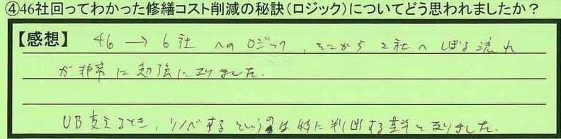 03logic-chibakenchibashi-ide.jpg