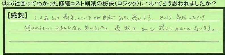05logic-tokyotosumidaku-ht.jpg