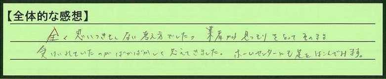 05zentai-tokyotosumidaku-ht.jpg