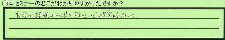 06easy-hokkaidoasahikawashi-tk.jpg