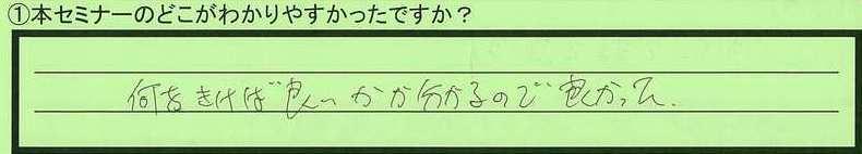 10easy-tokyotosinjukuku-takano.jpg