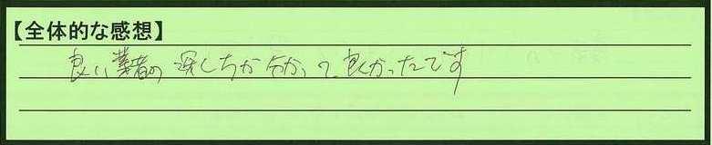 10zentai-tokyotosinjukuku-takano.jpg