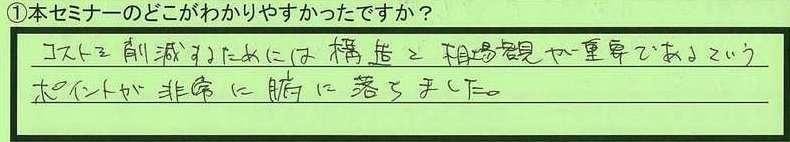 11easy-kanagawakenyokohamashi-kadota.jpg