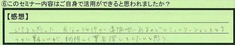 12katuyou-tokyotosibuyaku-aoki.jpg