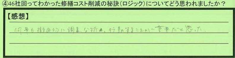 12logic-tokyotosibuyaku-aoki.jpg