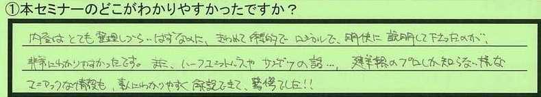 13easy-tokyotoedogawaku-nm.jpg