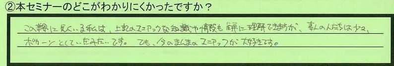 13hard-tokyotoedogawaku-nm.jpg
