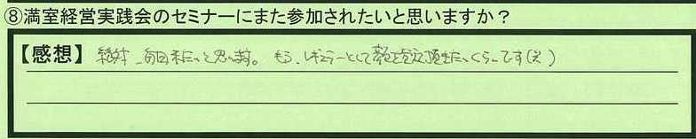 13jikai-tokyotoedogawaku-nm.jpg