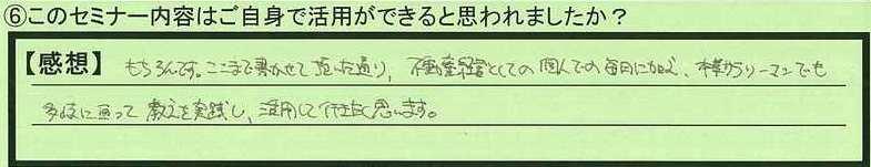 13katuyou-tokyotoedogawaku-nm.jpg