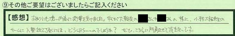 13sonota-tokyotoedogawaku-nm.jpg