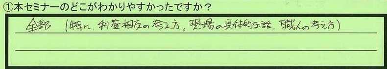 21easy-kanagawakenyokohamashi-ht.jpg