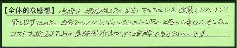 27zentai-gifukentajimishi-fm.jpg