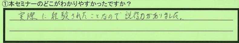 33easy-osakafuosakashi-tokumeikibou.jpg