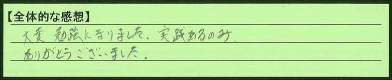 33zentai-osakafuosakashi-tokumeikibou.jpg
