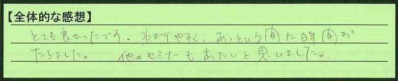 34zentai-fj.jpg