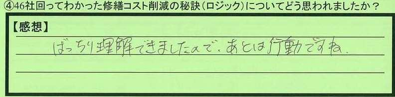 36logic-osakafuminomeshi-ny.jpg