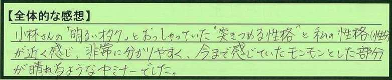 36zentai-osakafuminomeshi-ny.jpg