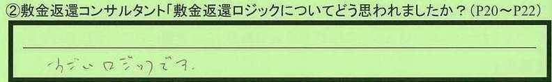 01logic-tokyototoshimaku-fs.jpg