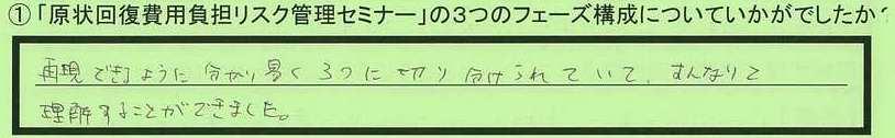 04kousei-kanagawakenyokohamashi-kadota.jpg