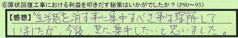07hisaku-kanagawakenyokohamashi-hk.jpg