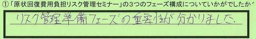 07kousei-kanagawakenyokohamashi-hk.jpg