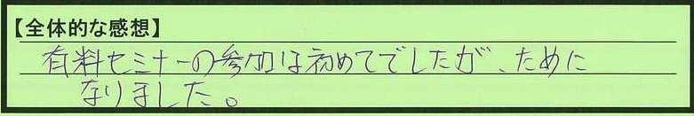 07zentai-kanagawakenyokohamashi-hk.jpg