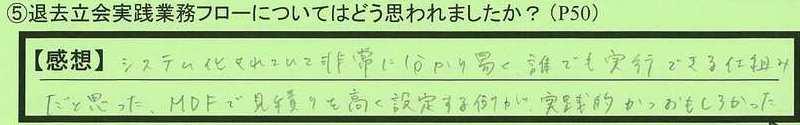 08flow-tokyotosibuyaku-at.jpg