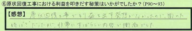 08hisaku-tokyotosibuyaku-at.jpg