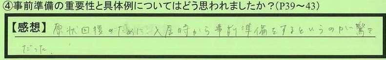 08jizen-tokyotosibuyaku-at.jpg