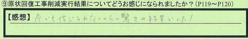 08kekka-tokyotosibuyaku-at.jpg