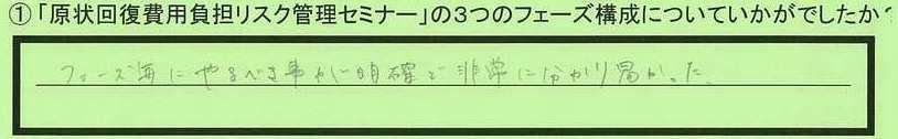 08kousei-tokyotosibuyaku-at.jpg