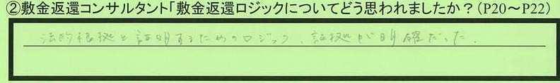 08logic-tokyotosibuyaku-at.jpg